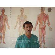 Массаж ЛЕЧЕБНЫЙ доктор Али фото