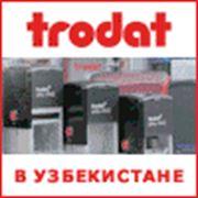 Изготовление печатей и штампов в Ташкенте фотография