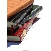 Курсы учебные фото