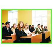 Курсы подготовительные для поступления в университеты фото