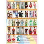 Прокат новогодних детских костюмов фото