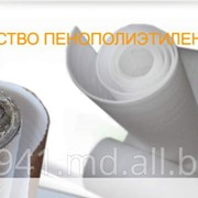 Материалы из пенополиэтилена,в виде пленок, пластин, труб, прутков белого цвета с возможностью окрашивания в любой цвет фото