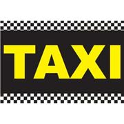 Такси Заказ автомобилей фото
