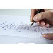 Курсы обучения ведению бухгалтерской документации фото
