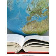 Изучение английского языка в группах фото