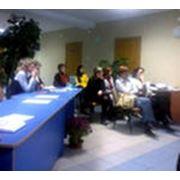 Услуги образовательных центров в подготовке к тестированию.Проблемы развития бизнеса- сегодня и завтра. фото