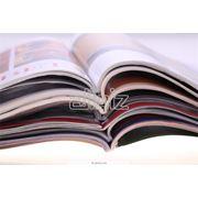 Подписка на журналы фото