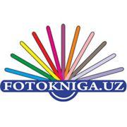 Производство фотокниг по индивидуальным заказам в Узбекистане фото