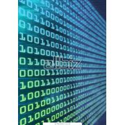 Системы хранения данных (СХД) фото