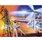 Оснащение систем гарантированного энергоснабженияОснащение систем гарантированного энергоснабжения фото