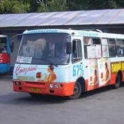Реклама на транспорте в Донецке от Lucky фото