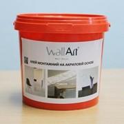 Клей монтажний WallArt 3 кг фото