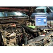 Управление ремонтно-техническим обслуживанием фото