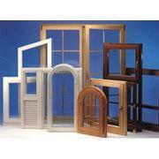 ООО «Grand Project Service» изготовляет пластиковые и алюминиевые окна двери витражи от производителей AKFA EKOPEN ENGELBERG ALUTEX. фото