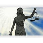 Адвокаты поверенные в области патентного права фото