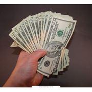 Помощь в ипотечном кредитовании фото