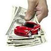 Страхование жизни заемщиков кредитных средств банка фото