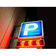 Парковка при гостинице фото