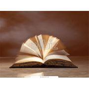Книги элитные фото