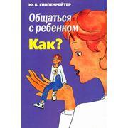Книги для родителей фото