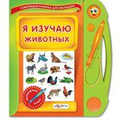 Книги детские познавательные фото