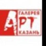 АРТ- галерея. Казань фото