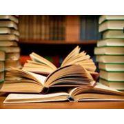 Юридические учебники фото