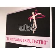 Плакат рекламный фото