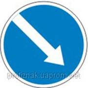 Дорожные знаки Предписывающие знаки Объезд припятствия с правой стороны 4.7 фото