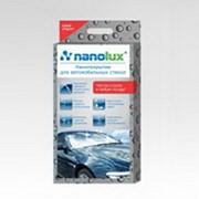 Нанопокрытие для автомобильного стекла (набор салфеток) (Антидождь) фото