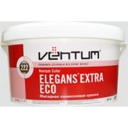 Краска экономичная силиконовая для наружного применения ELEGANS EXTRA ECO фото
