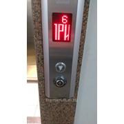 Установка системы контроля доступа (СКД) в кабину лифта и (или) для кнопок вызова фото