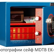 Сейф MDTB EK-22.E фото