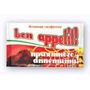одноразовые гигиенические салфетки Bon Appetit фото