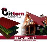"""Узбекистане Еврошифер """"Bittom""""-мягкая кровля (аналог Onduline). фото"""