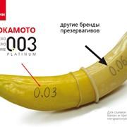 Презервативы OKAMOTO фото