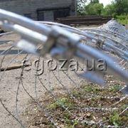 Егоза Супер 950/9 фото