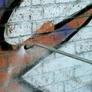 Защита от красителей Anti Graffiti фото