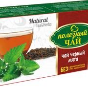 С МЯТОЙ (черный) Полезный чай 25ф/п * 2г фото