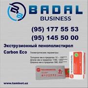 Экструзионный пенополистирол Carbon Eco фото