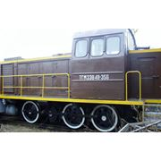 Маневровое железнодорожное оборудование фото