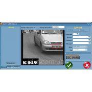 Программный модуль для распознавания автомобильных номеров - Hunter LPR фото
