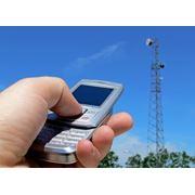 Мачты и башни телекоммуникационные фото