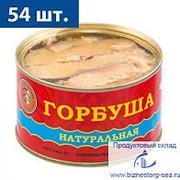 "Горбуша натуральная ""РК Брайда"", 245 гр. фото"