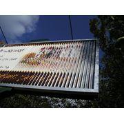 Призматрон рекламный фото