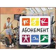 Новое решение для автоматизации фитнес и спа-центров. фото