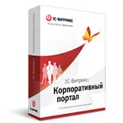 1С-Битрикс: Корпоративный портал фото