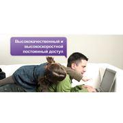 Интернет-услуги Elion фото