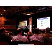 Оформление форумов семинаров презентаций фото