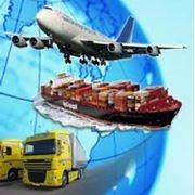 Экспортно-импортные операции фото